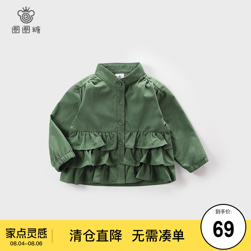 [clearance] Girls jacket spring and autumn new childrens Ruffle cardigan childrens jacket