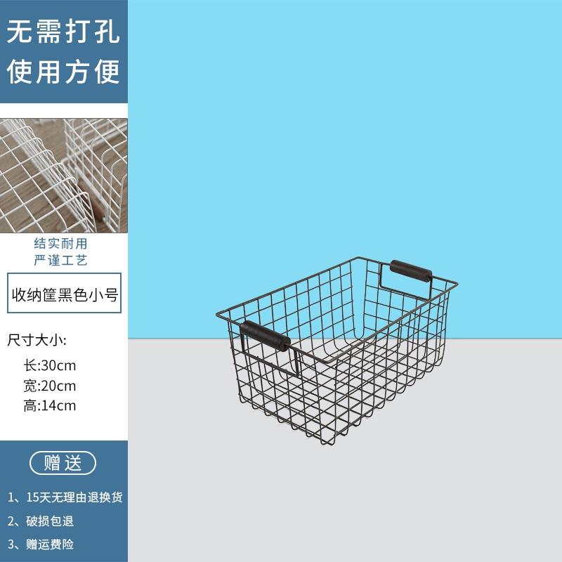 New Nordic iron art storage basket dirty clothes storage basket dormitory necessary vegetable basket storage rack picnic basket