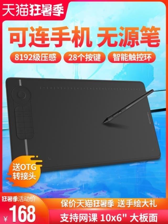 Электронные устройства с письменным вводом символов Артикул 652068019438