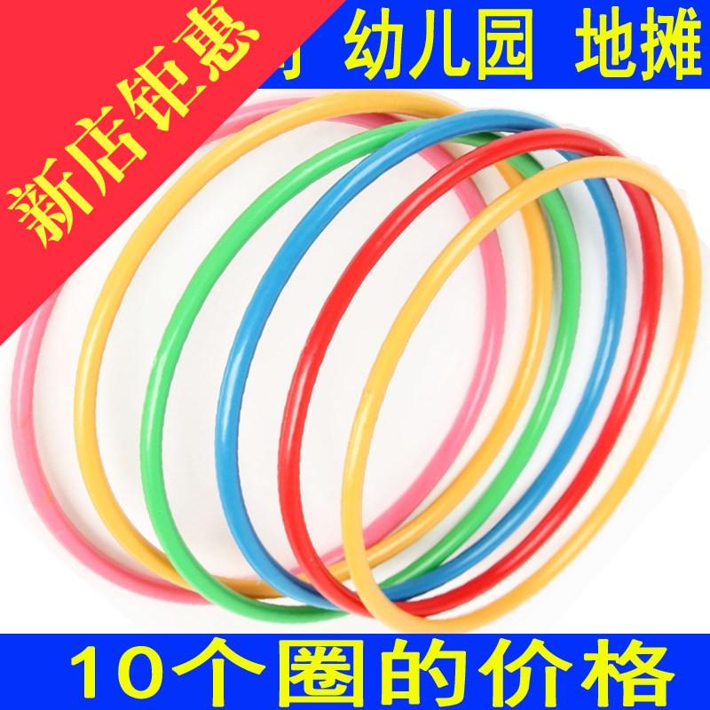儿童玩具投掷套圈套环 亲子运动游戏 套圈圈的圈地摊 幼儿园活动