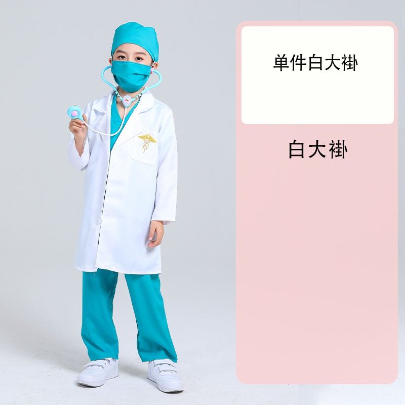 New product students play the role of experience, work clothes, white coats, protective surgeons, anti epidemic dance clothes