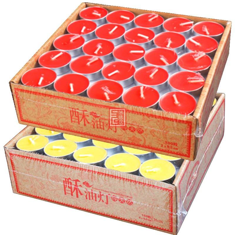 Масленные свечи Артикул 644582089620