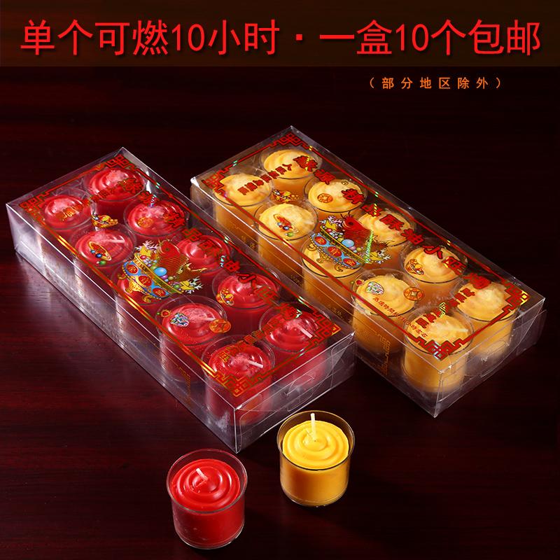 Масленные свечи Артикул 647539705212