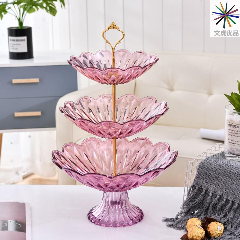多层的水果盘客厅果盘2020新款家庭家用好看的糖果盒时尚果盆过。