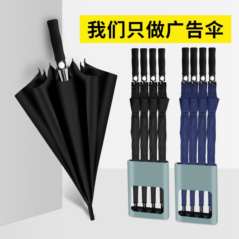 雨伞定制logo广告伞批发定做儿童图案可印字订制长柄酒店专用礼品