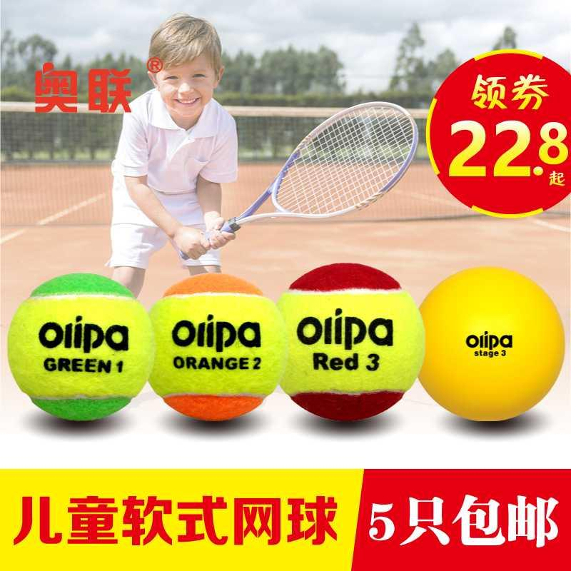 . Olipa transition short tennis girl childrens beginners