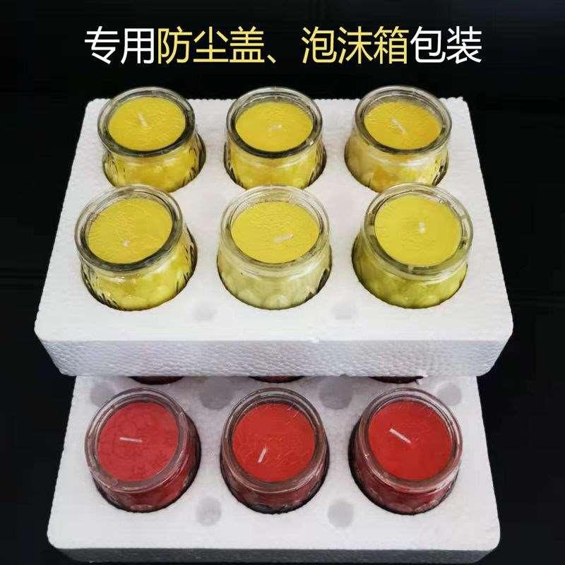 Масленные свечи Артикул 645751891473