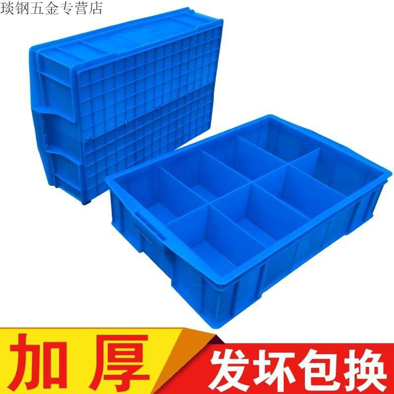 Plastic box with partition, tool storage, hardware partition, spare parts turnover, thickened sub box box.