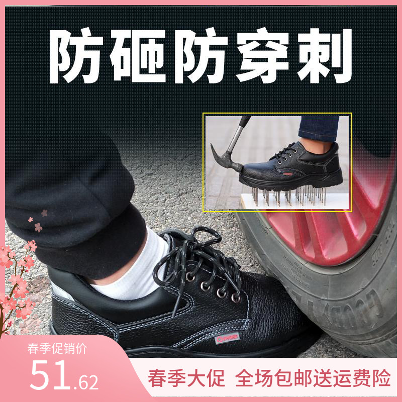 Sports low top wear-resistant iron for light construction site four seasons comfortable mens shoes deodorant labor protection casual shoes