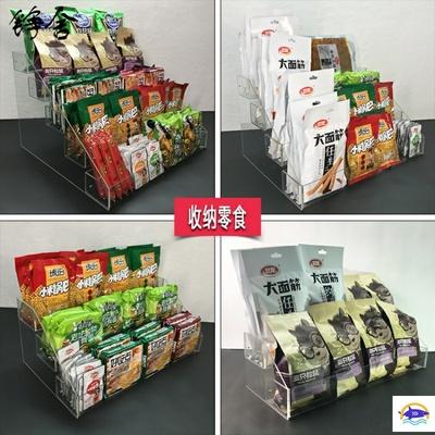 槟榔架薯片架收银台袋装零食架收纳整理架便利店展示架超市小货架