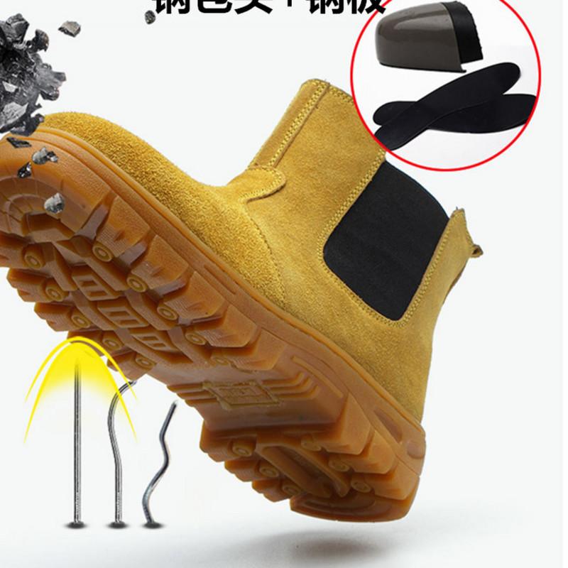 四季劳保鞋高帮带钢板电焊工作鞋防砸防刺穿钢头安全鞋无鞋带套。