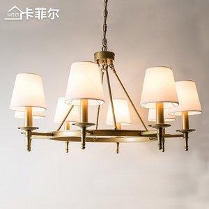 美式吊灯客厅家用创意简约布罩铜色铁艺灯具美式乡村吊灯。