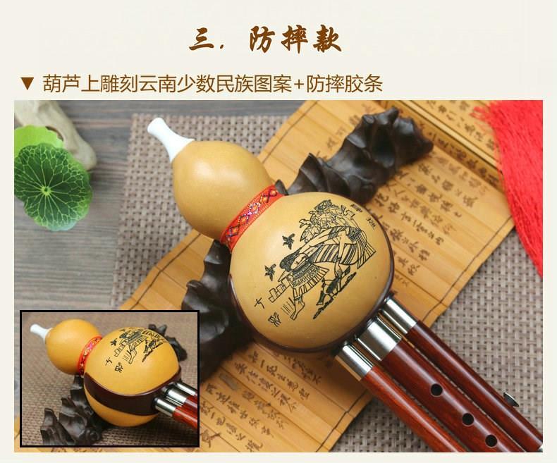 云南葫芦丝乐器初学演奏天然葫芦红木管/黑檀木管降B调/C调