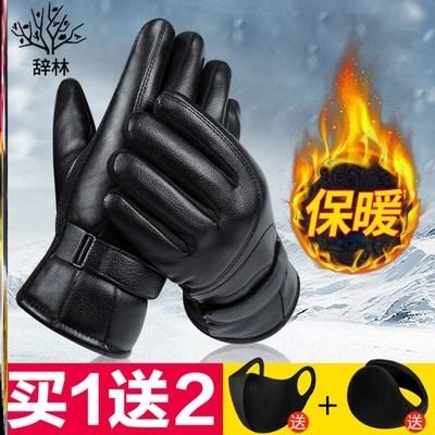 加厚皮手套冬款露指骷髅手袜半截半指加棉保暖棉便携式耐用女用。