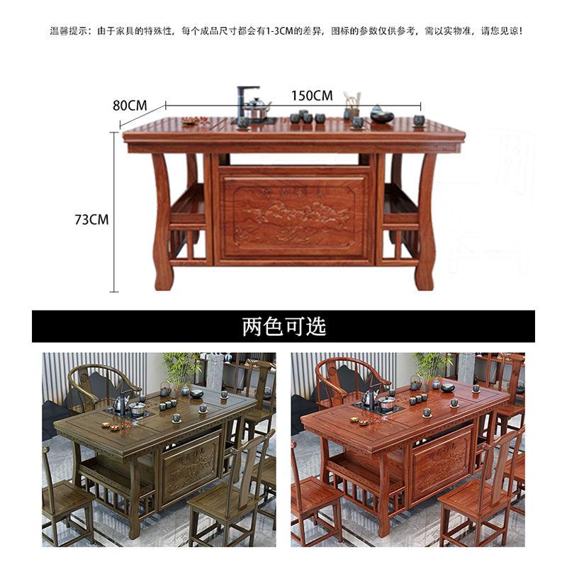 长方形现代中国风禅意古典家具实木茶桌椅组合南榆木喝茶桌子泡。