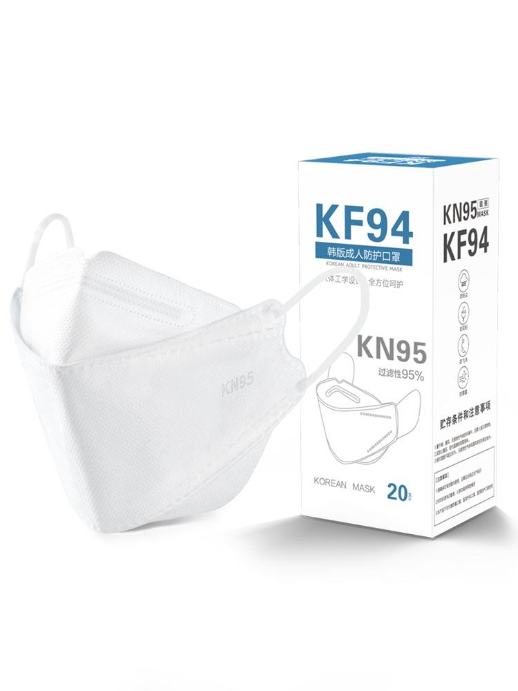 。 Kn95 mask womens summer sunscreen season mens fashion thin 3D N95 dust proof white KF Korean 94 willow leaf