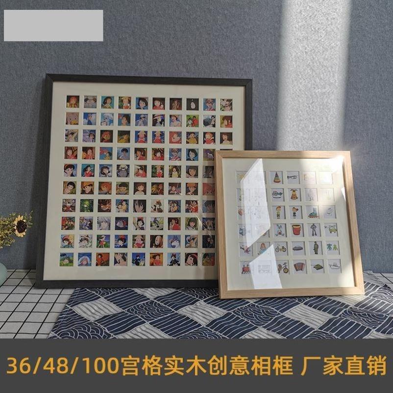 48宫格相框组合相框一体挂墙50公分创意壁挂式摆台精致相片制作摆