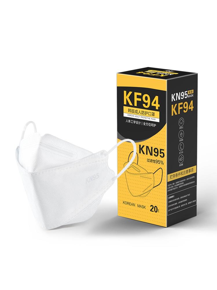 。kn95口罩n95女夏防晒季男潮薄款3d立体防尘白色kf韩国94柳叶型