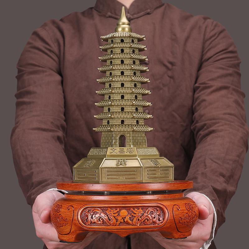 Статуэтки башни Вэньчан Артикул 641605224440