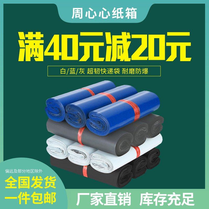 水防打厚流s子整快号递快制裹小邮袋包大包递包加包定号物袋袋