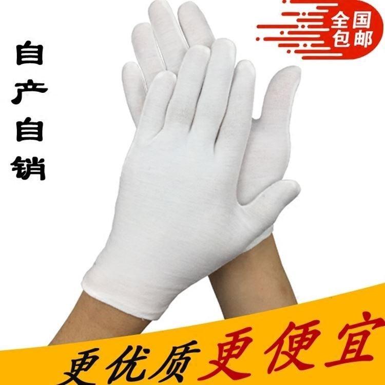 干活全绵实验车间一次性白色手套薄学生婚礼无尘透明