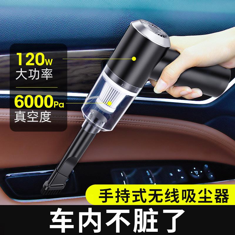 汽車吸塵器車用USB無線充電式吸塵器車載家用兩用專用小型車內大功率吸塵器強力迷你便攜式干濕兩用小轎車吸塵器帶LED照明燈送鴨嘴