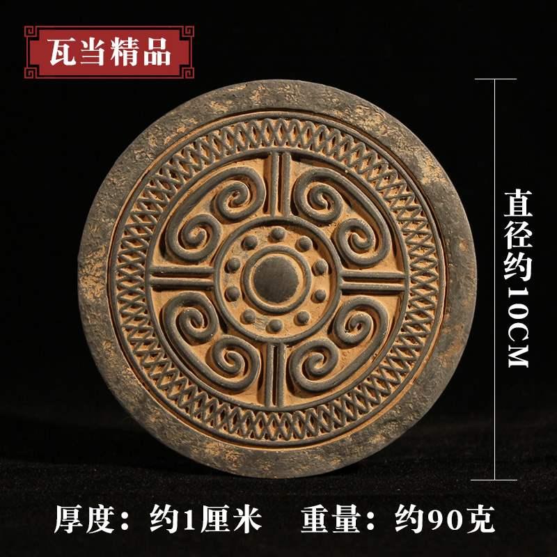 Глиняные печати  Артикул 642305595567