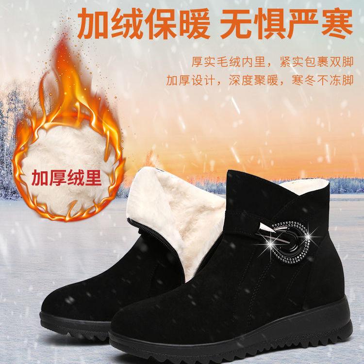 雪地靴女厚底棉鞋女2020新款厚绒磨砂短靴防滑保暖百搭妈妈棉靴子