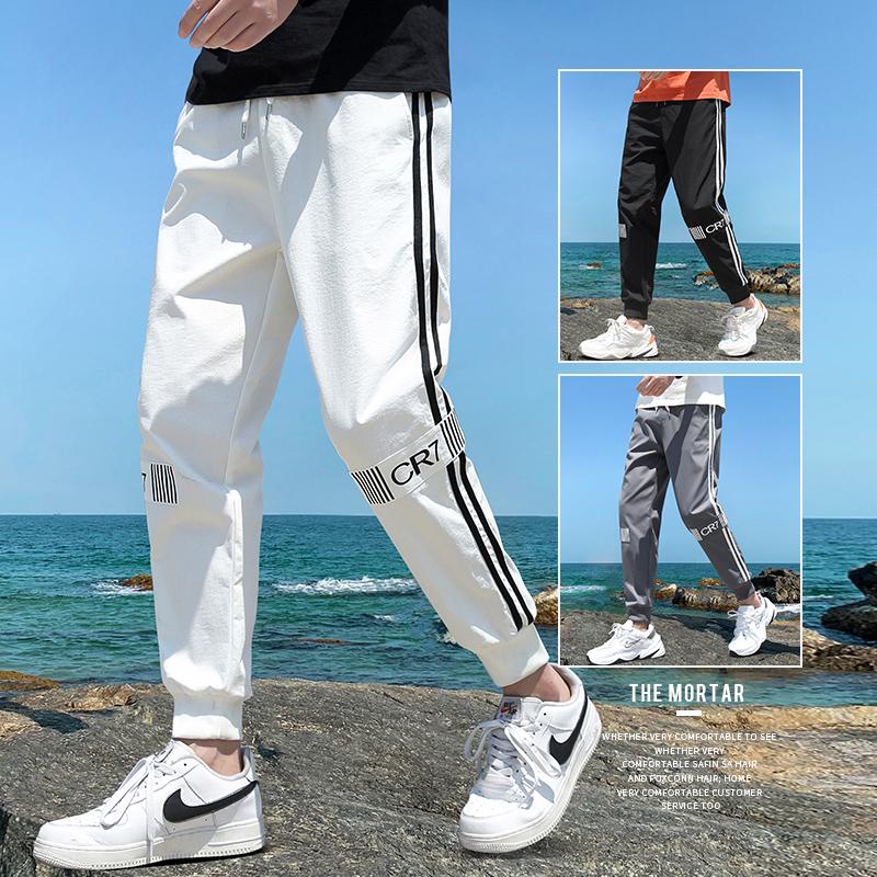 夏季裤子男士韩版潮流夏天薄款潮牌宽松速干冰丝运动九分休闲长裤