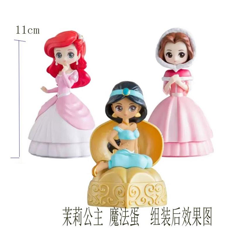 。白雪公主奇趣蛋魔法盒蛋拆拆乐球变型娃娃玩具盲盒秘蛋猜猜
