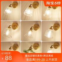 北欧日式黄铜玻璃壁灯现代简约卧室床头墙壁客厅卫生间浴室镜前灯