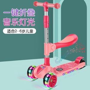 可优比滑板车儿童滑板车儿童1-2-3-6岁三合一可坐溜溜车男女宝宝
