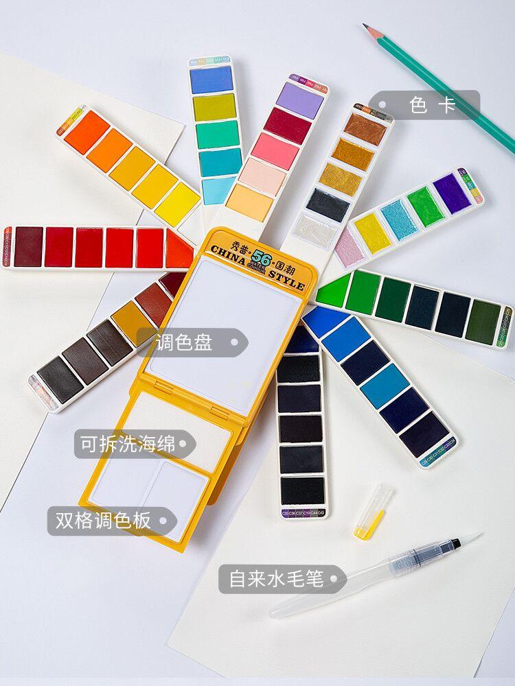 国潮固体水彩颜料彩水彩画工具套装美术专业珠光色彩色小众学生。 Изображение 1