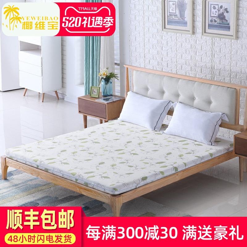 3D透气棕垫椰棕床垫1.81.51.2米硬乳胶棕榈薄席梦思经济型定做。