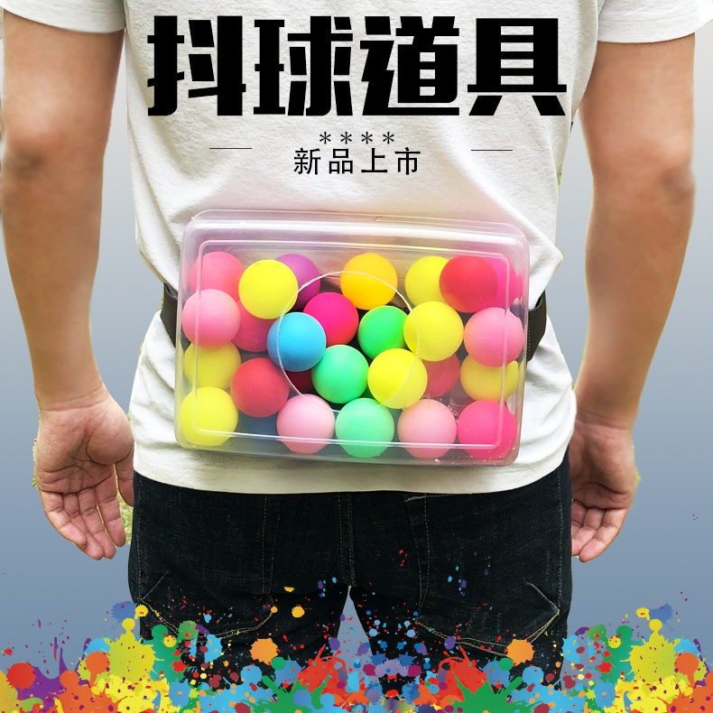 Shaking table tennis activities, activities, props, jitter, kindergarten, parents, children, buttocks tiktok, box, net, red net.
