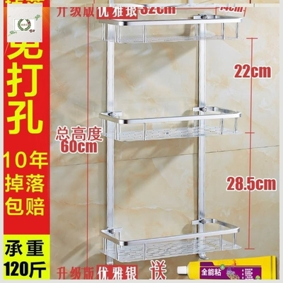 大号墙上架子免打孔架浴室三角架不锈钢多层挂架洗手卫生间置物。