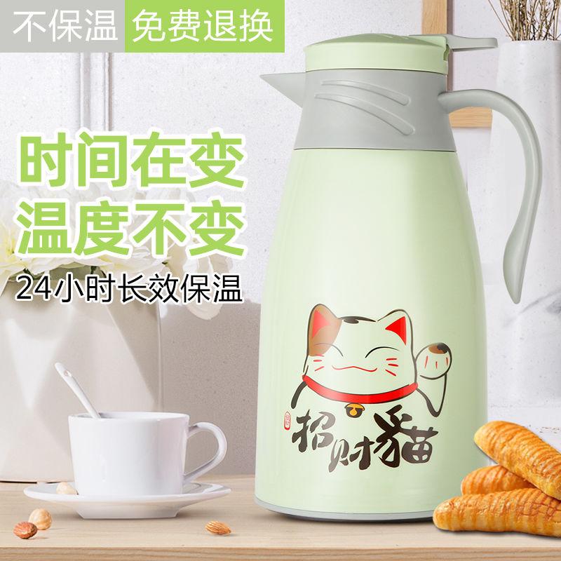 大容量保温壶家用开水瓶保温热水瓶学生保暖水壶保温杯户外保温瓶