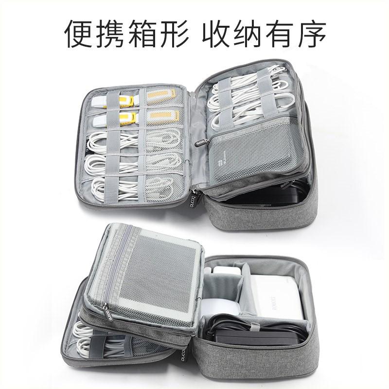 麦克风防包收纳收纳包袋电子摔电源双层配件随身旅行数码手提包。