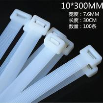 塑料宽度10线条扣带锁紧固定器尼龙扎带8*300卡扣捆绑绳拉紧电。