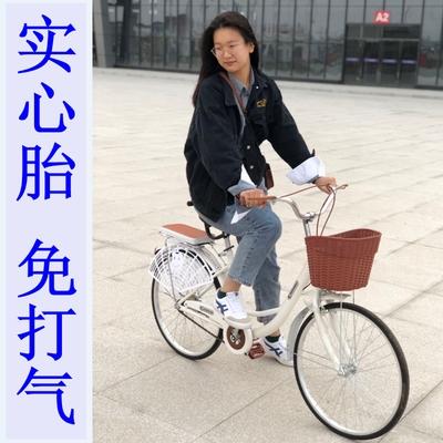 24寸26寸实心胎自行车女式免充气轻便学生淑女成年人上班通勤单车