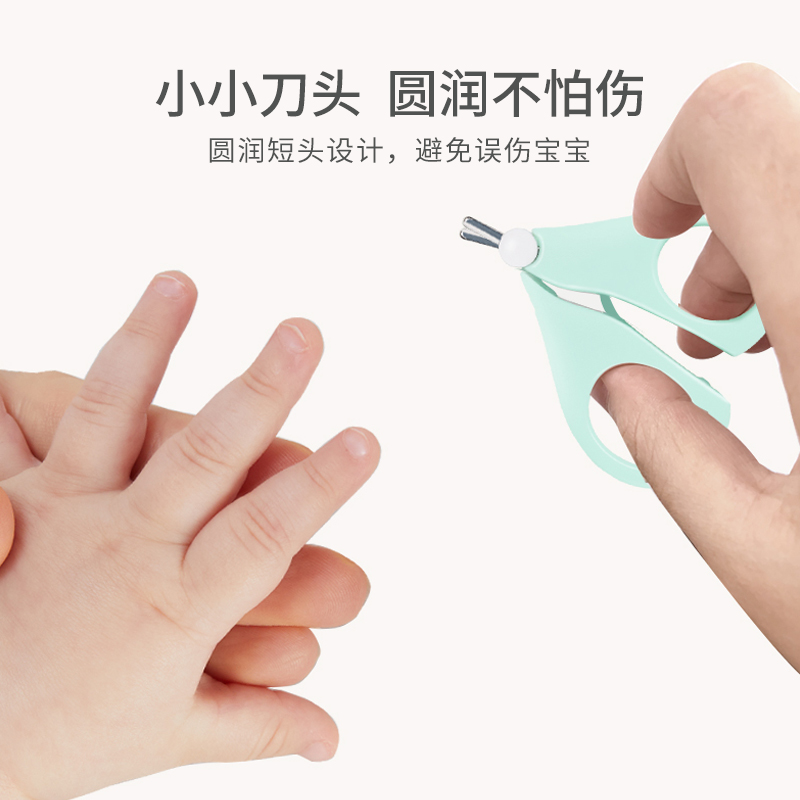 Genuine baby nail clipper set baby nail clipper newborn special infant anti meat nail clipper
