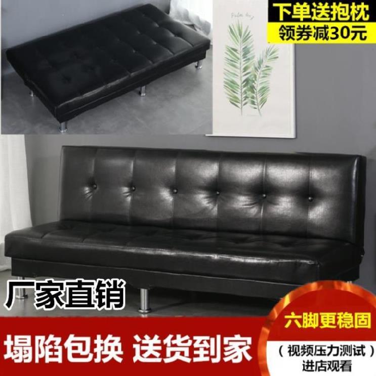 折叠沙发床两用双人2米小理发店等候椅折叠床单人客厅加厚款皮革.