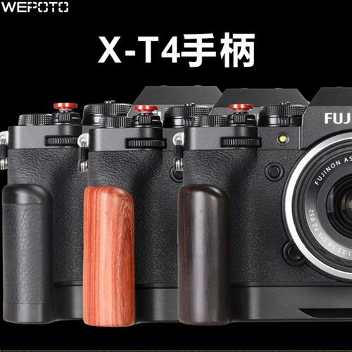 High grade epoto gold xt4 hand camera with cage free quick mount handle K accessories base is luxurious.