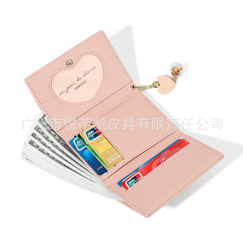 Ultra thin soft leather three fold leather n clip Korean love small wallet womens fashion multi card short Wallet