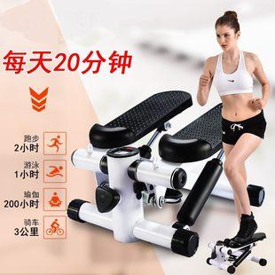 体育用品女脚蹬女性脚踏机带美腰健身器材多功能扭腰机踏板踏步机
