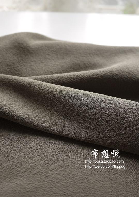 高端服装衬衫连衣裙裤子纯色重磅重绉真丝面料布料低奢范33姆。