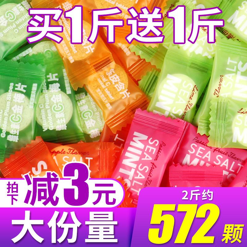 海盐百香果薄荷味糖青柠菠萝无糖型清新口气维c陈皮糖果散装mints
