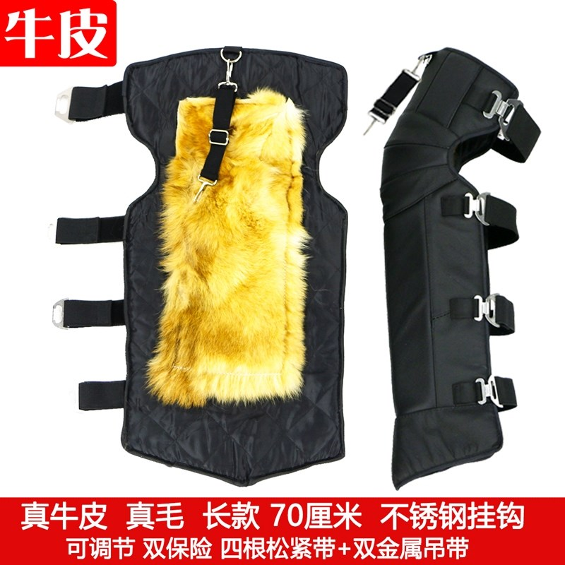 Leg windproof knee protection warm cycling electric bike riding curved beam motorcycle wind shield leg protection pants knee protection ankle