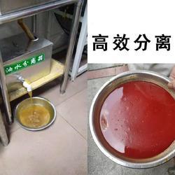 油箱地溝油殘渣油箱過濾飯店污水池隔離器廚房下水道油水分離器。