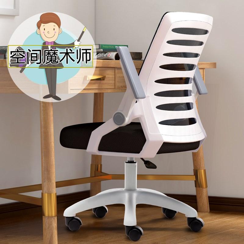 Офисные стулья / Компьютерные кресла Артикул 638991293491